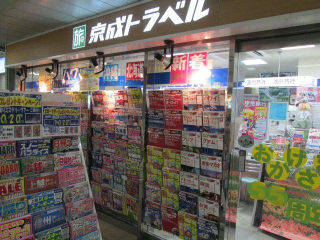 勝田台営業所の写真
